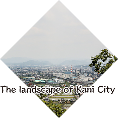 The landscape of Kani City