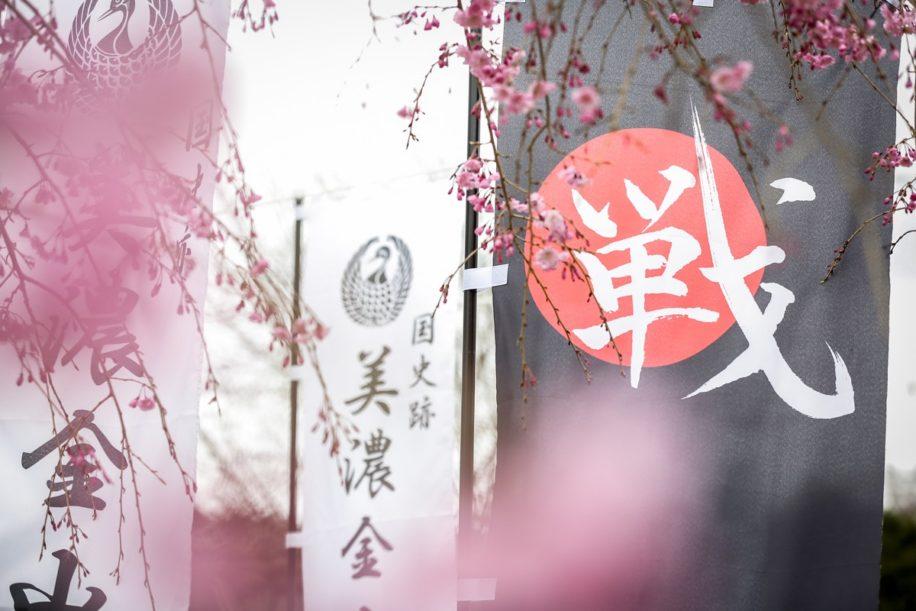 こわっぱどもの乱がはじまった!|美濃金山城桜まつり